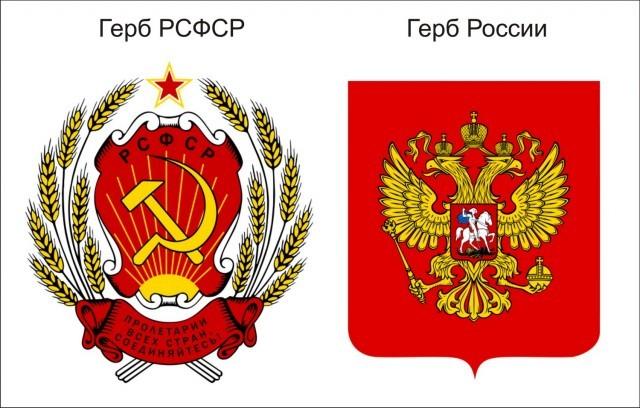 Гербы республик СССР Было и стало СССР, гербы, факты