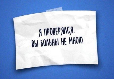 Юмор жизни в одностишьях Наталии Резник
