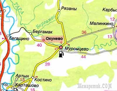 окунево загадочное место в россии