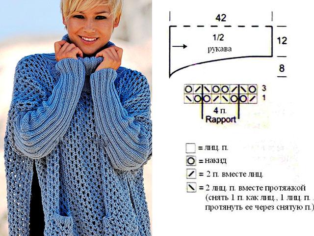 Схема вышивки крестом 9 подсолнухов 57