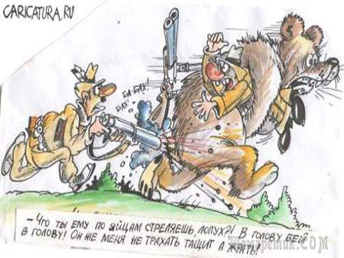 Прикольные открытки про охоту 55