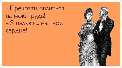 perestante-pyalitsya-moi-siski