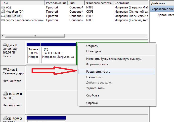 Увеличить Объем Диска D С Windows 7