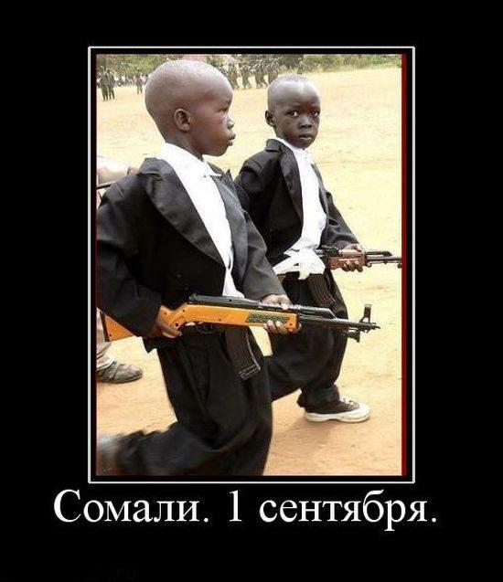 Приколы на тему 1-е Сентября....: subscribe.ru/group/na-zavalinke/9521716/prev