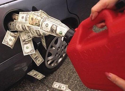 Как сделать экономию на машине