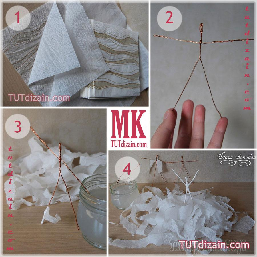 Полотенце из бумаги своими руками