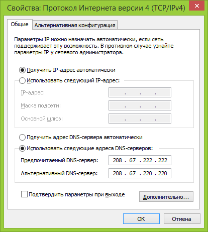 Ccleaner для world of tanks