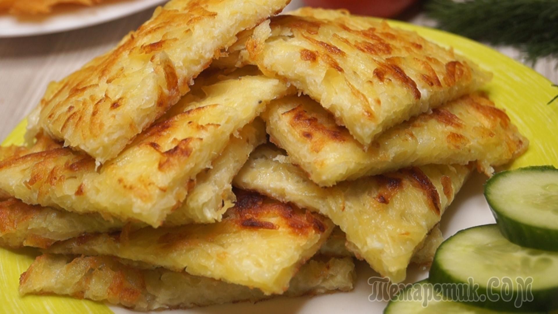 Ужин на скорую руку рецепты из картошки