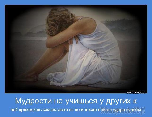 http://4.404content.com/1/32/4C/648188869516461809/fullsize.jpg