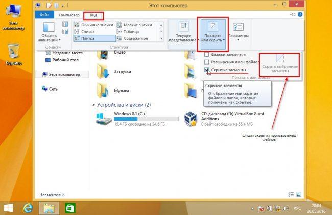 Как сделать файл в windows
