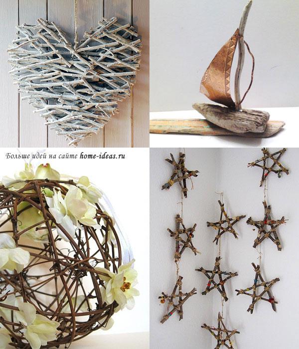 Декор из природных материалов своими руками