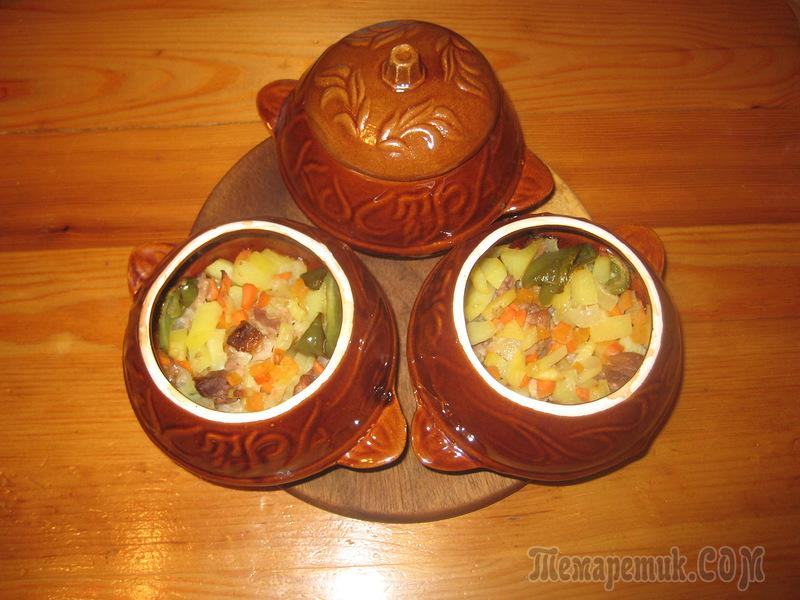 Вкусныеы блюд в горшочках в духовке