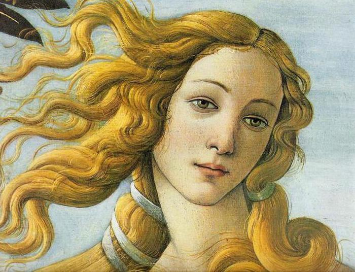 Венера - у римлян, Афродита - у греков.