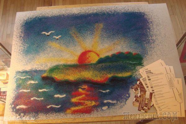 Картина из цветного песка своими руками 872
