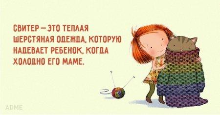 Открытки про детей и родителей (40 картинок) 71
