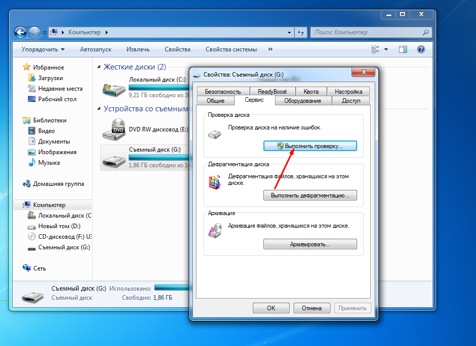 Есть файлы как сделать загрузочный диск