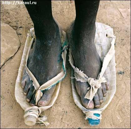 туфельки...