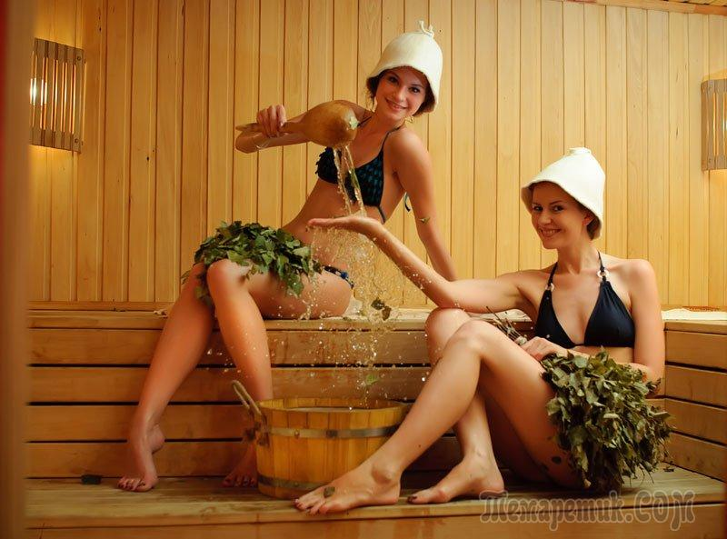 васточни девчонки бания фото