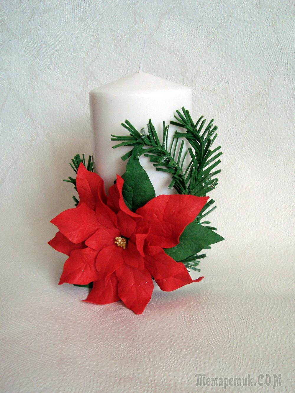 Как сделать украшение для елки из искусственных цветов