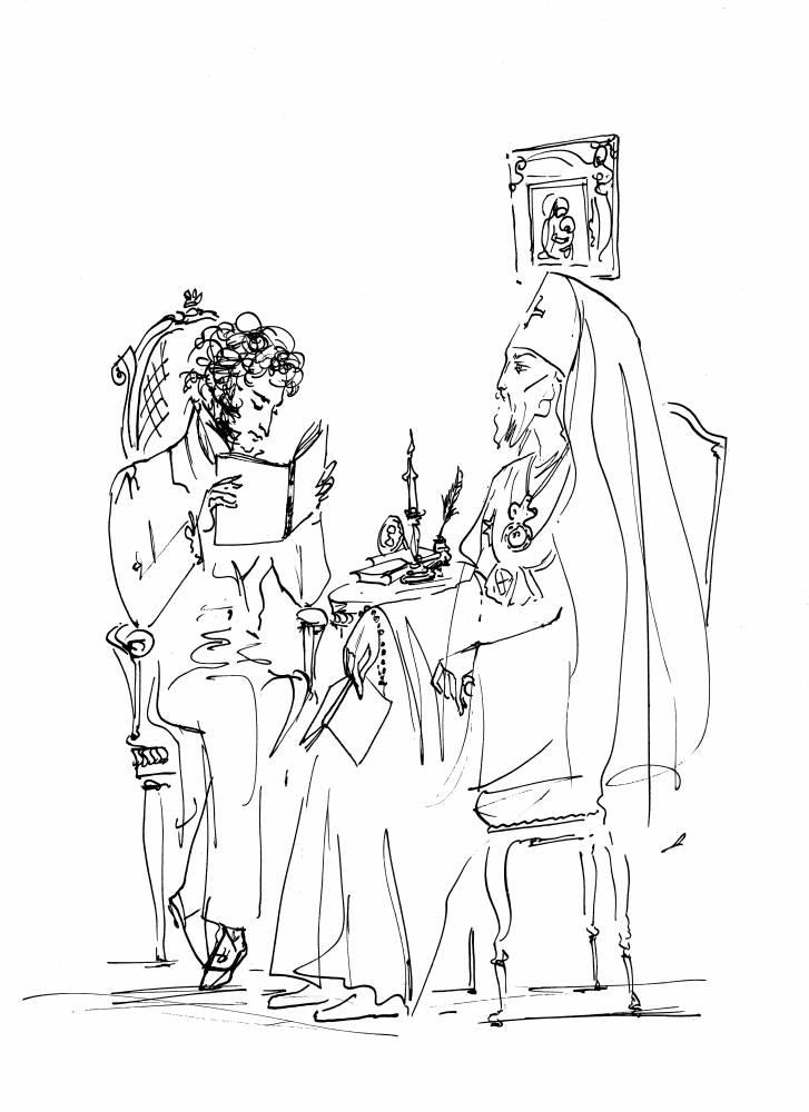 Пушкин и Филарет