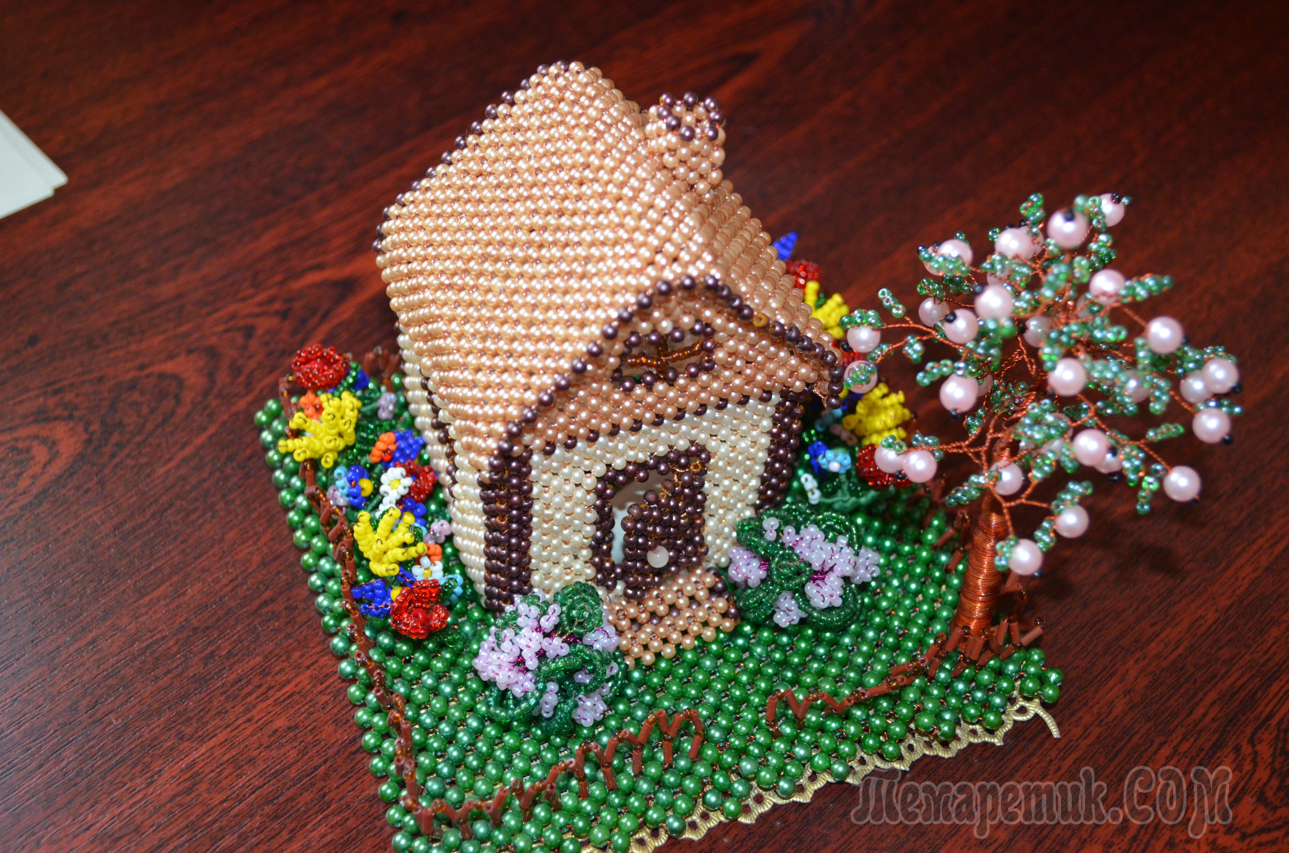 Домики из бисера схема плетения с пошаговым фото