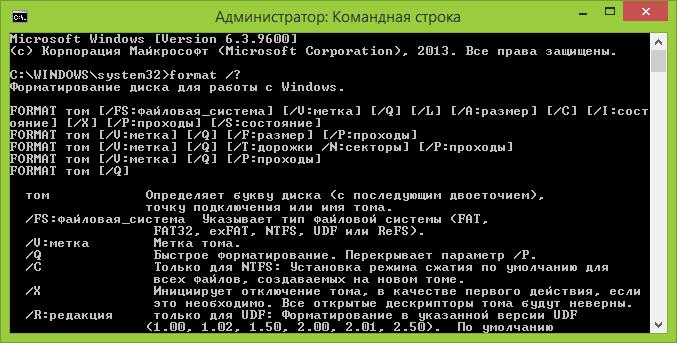 Как отформатировать диск С в Windows 7 - wikiHow