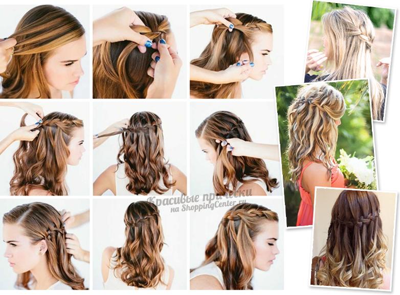 Прически на средние волосы косы быстро и красиво