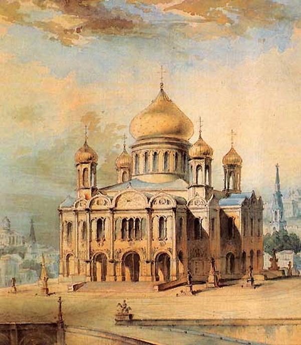 Общий вид храма Христа Спасителя. Неизвестный художник по проектному чертежу К. Тона