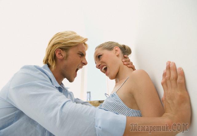 это изобретение когда надо разводиться с женой купить: оформляйте