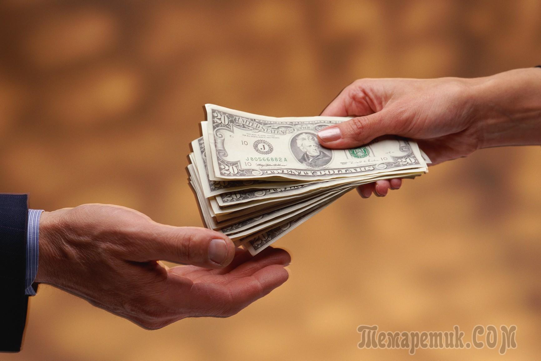 Как сделать так чтобы должники отдали деньги