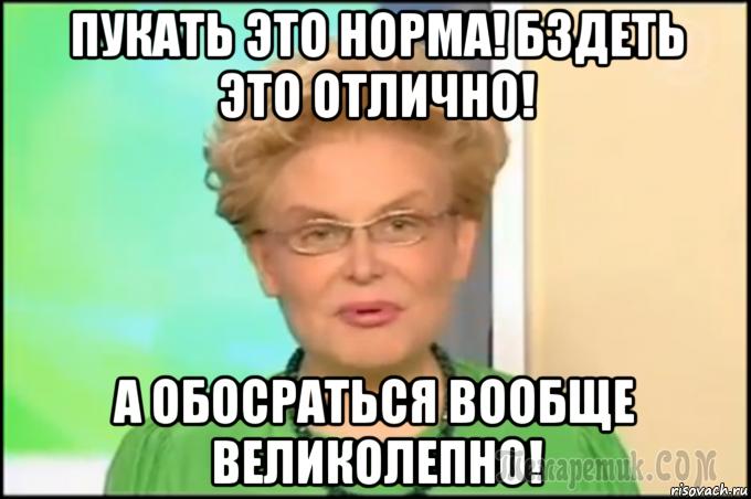 vlagalishnoe-pukane-kak-izbavitsya-ot-nego