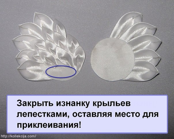 Как сделать лебедя своими руками из атласных лент
