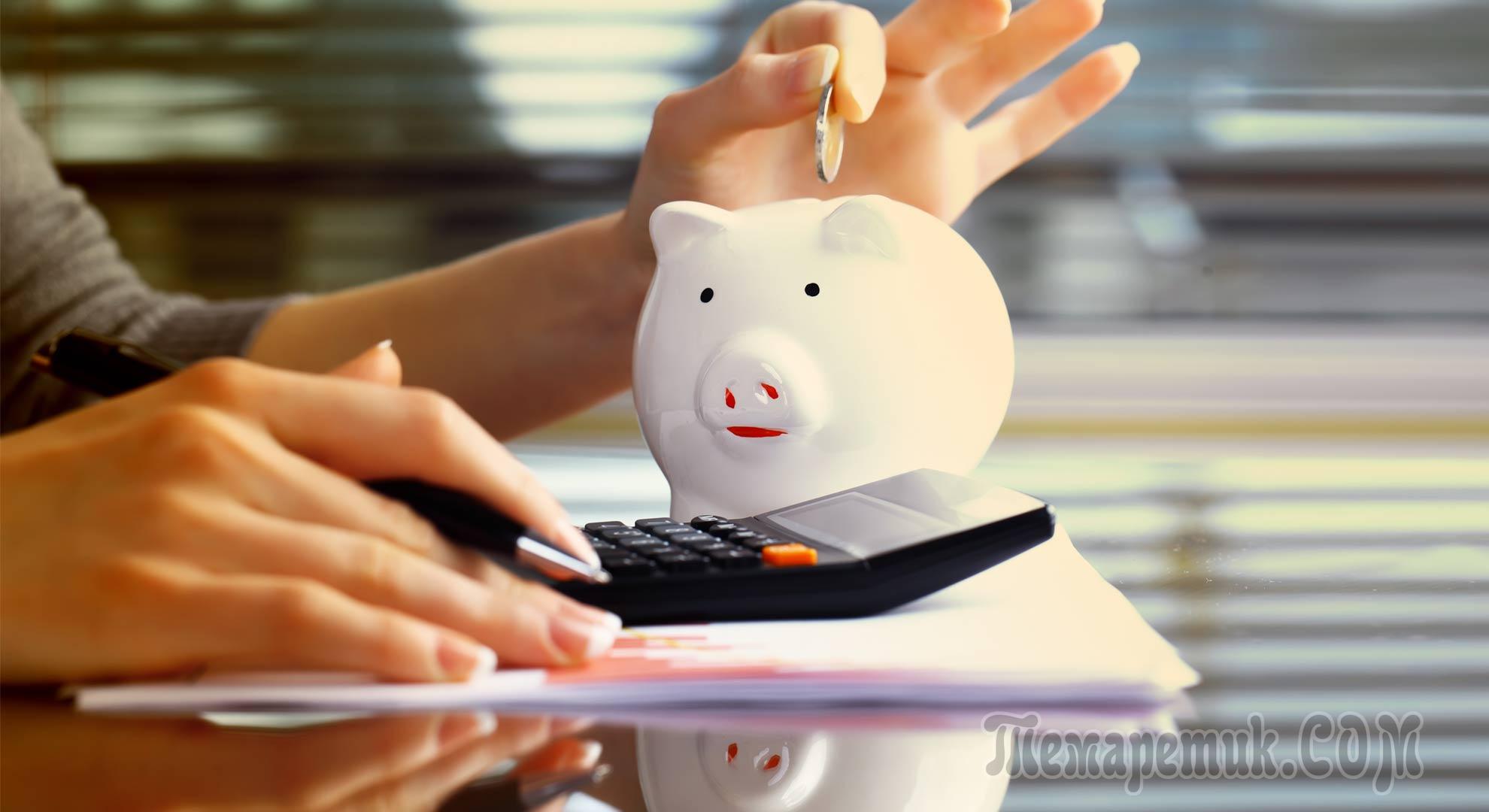 Как сделать себя банкротом в кредитах