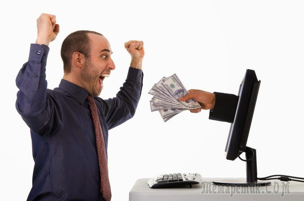 Как получить кредит электронными деньгами?