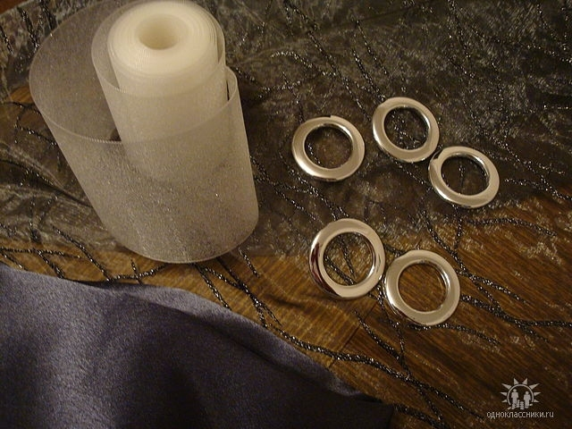 Кольца на штору своими руками
