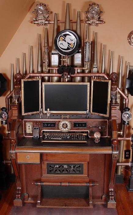 Стол- орган