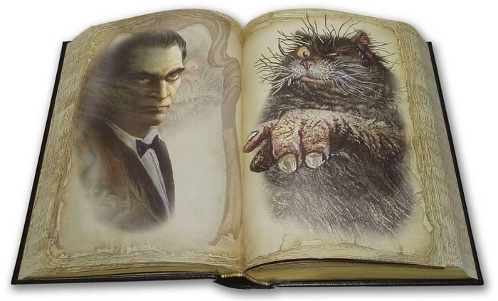 Роман «Мастер и Маргарита» - литературная мистификация Булгакова.