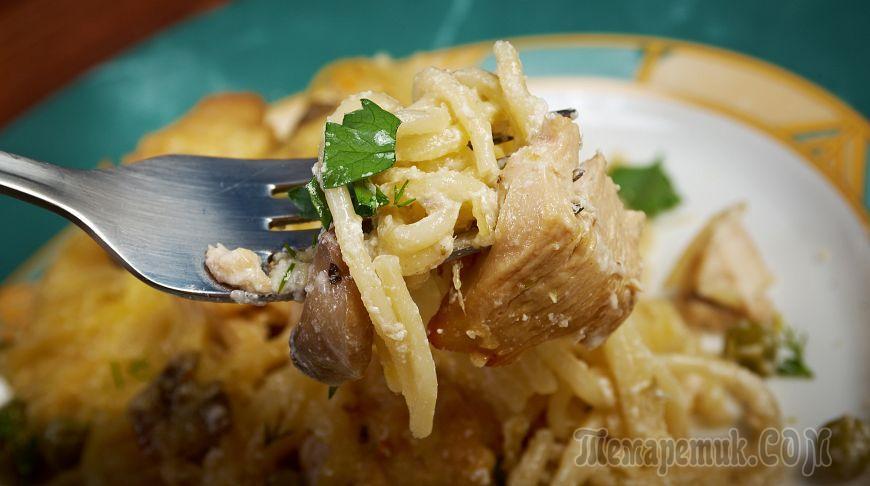блюдо жар птица из баклажанов правильное питание