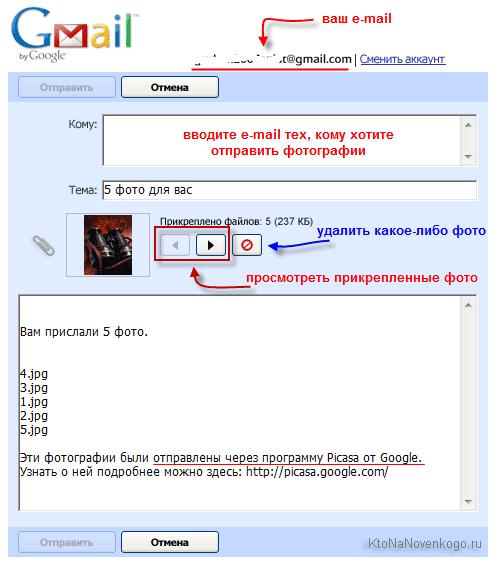 как отправить картинку с ссылкой