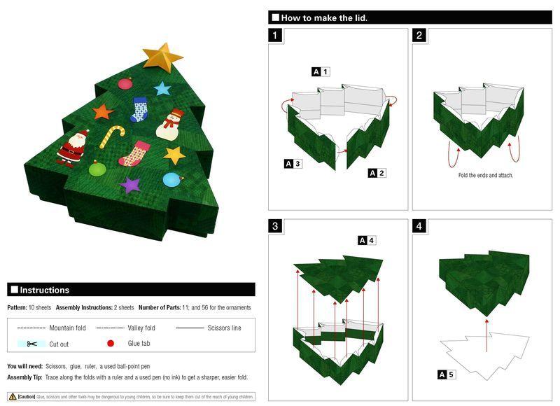 Как сделать новогоднюю коробку из бумаги
