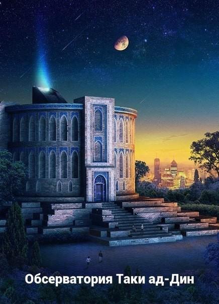 Древние чудеса в современном мире Древние чудеса, история