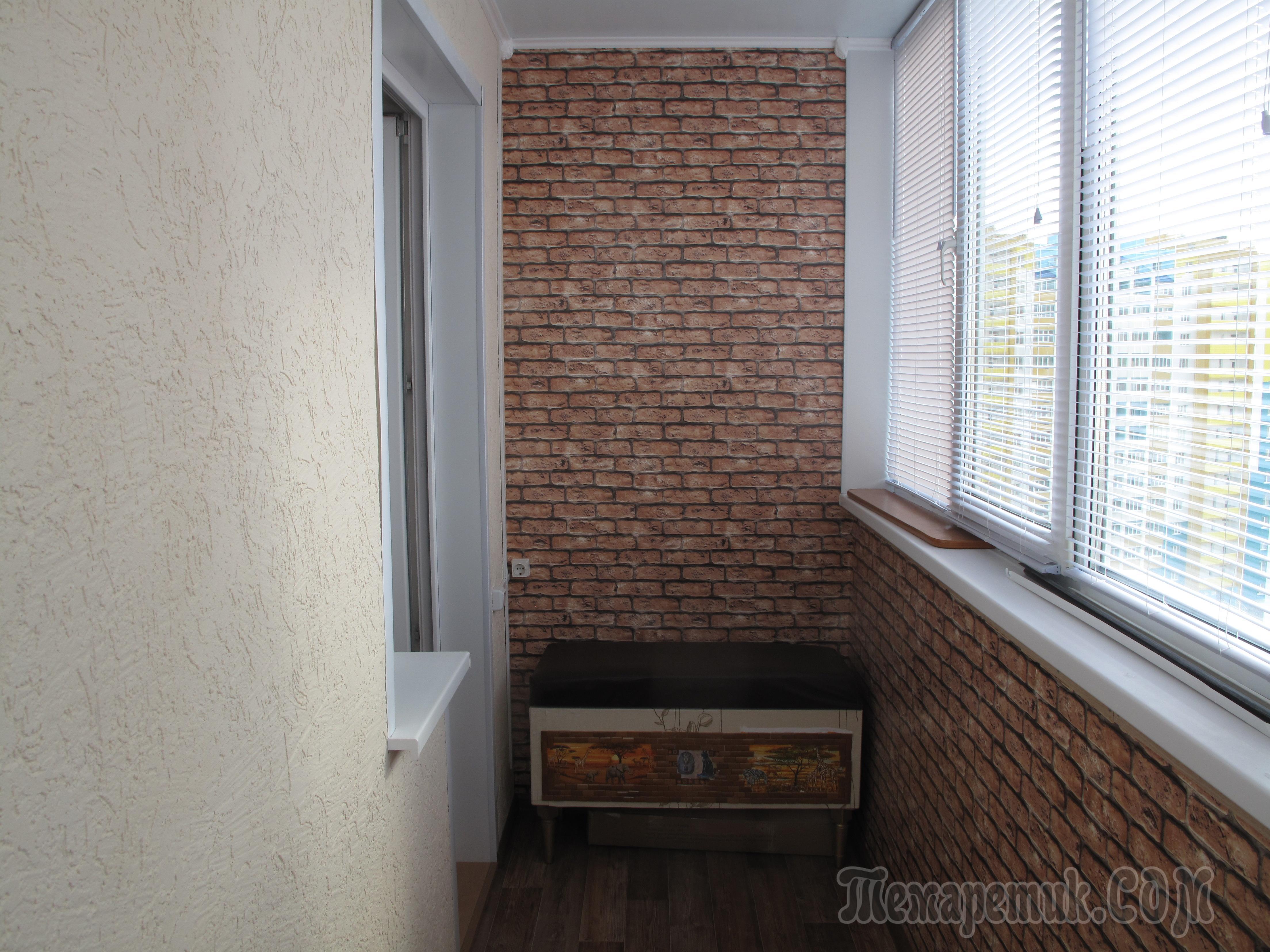 Как сделать ремонт на балконе в новостройке
