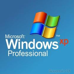 Windows XP живее всех живых (?)