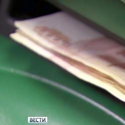 Банкомат в Мурманске выдавал 5-тысячные купюры вместо тысячных