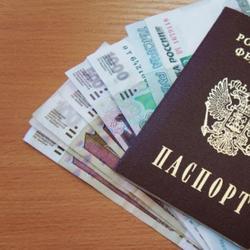 Мошенники оформляют кредиты по копиям паспортов