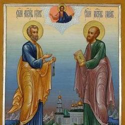 Петров,или Апостольский Пост