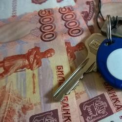 История об ипотеке.