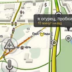 Поэтический баттл московских автомобилистов в «Яндекс.Навигаторе»