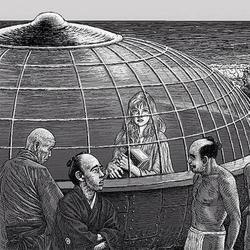 Загадка инопланетянки с Уцуро-бунэ