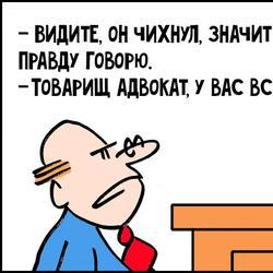 На юридическо-судебную тему: 15 анекдотов про адвокатов!